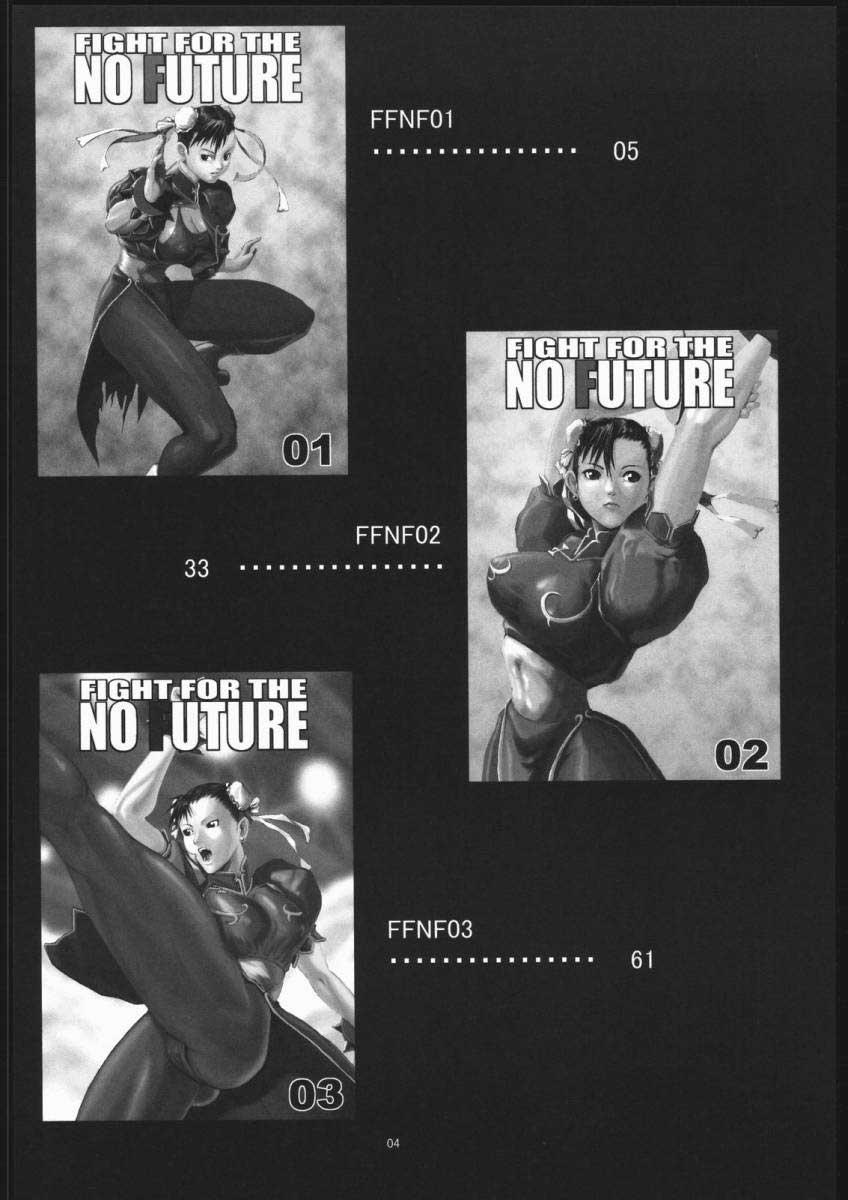 Fight For The No Future BB 2