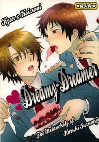 Dreamy-Dreamer 0