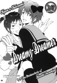 Dreamy-Dreamer 1