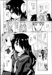 Kuroi Musume Kyuusekkin Ch.1-2 3