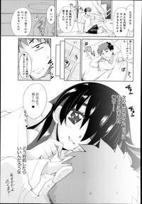 Kuroi Musume Kyuusekkin Ch.1-2 6