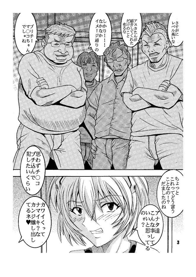 Hi Energy 05 3