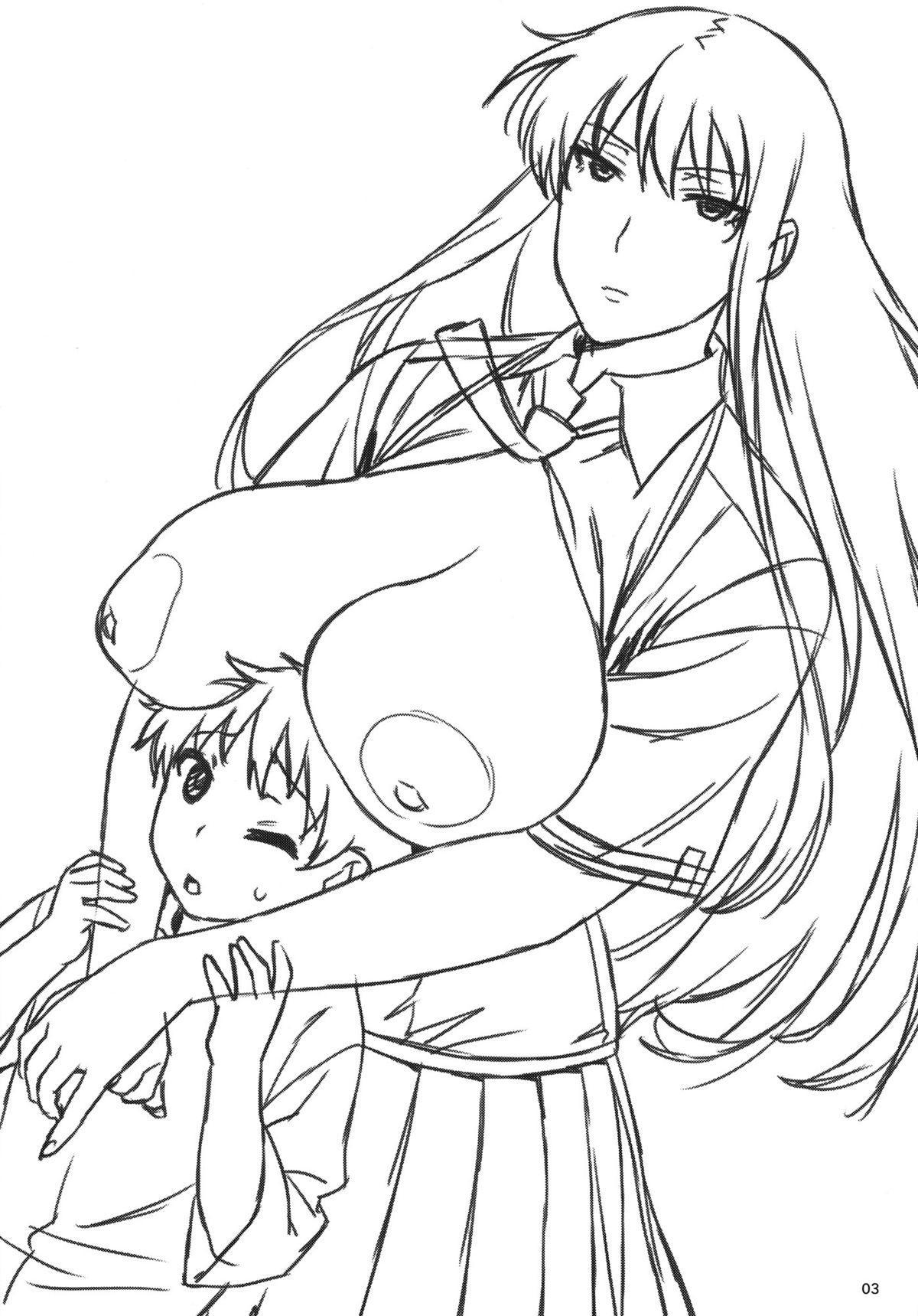 (C84) [666protect (Jingrock)] Doushichattano? Kagari-san | What Did I Do, Kagari-san? (Witch Craft Works) [English] {doujin-moe.us} 1
