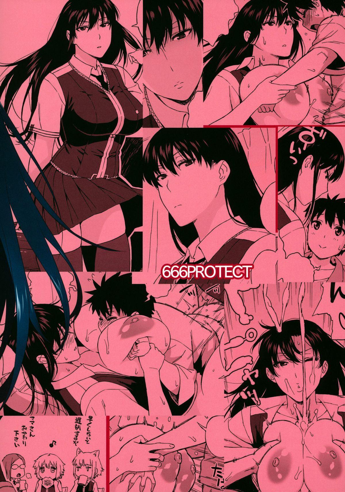 (C84) [666protect (Jingrock)] Doushichattano? Kagari-san | What Did I Do, Kagari-san? (Witch Craft Works) [English] {doujin-moe.us} 25