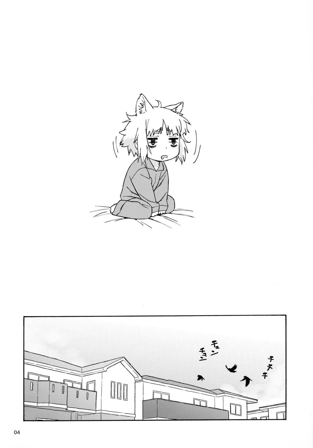 (C84) [666protect (Jingrock)] Doushichattano? Kagari-san | What Did I Do, Kagari-san? (Witch Craft Works) [English] {doujin-moe.us} 2