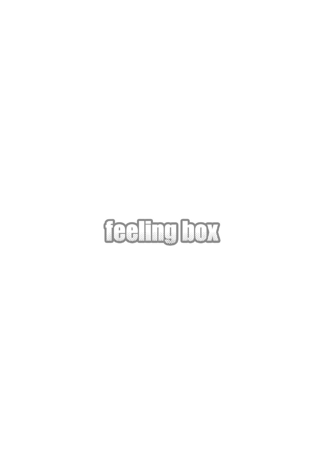 Feeling Box 35
