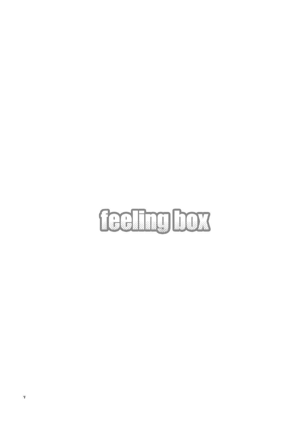 Feeling Box 5