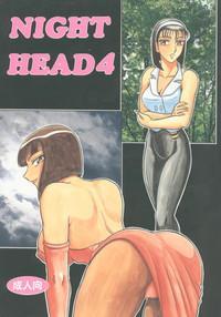 NIGHT HEAD 4 0