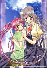 AQUAMARINE Shinkai no Tsuki 0