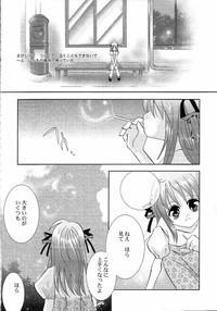 AQUAMARINE Shinkai no Tsuki 6