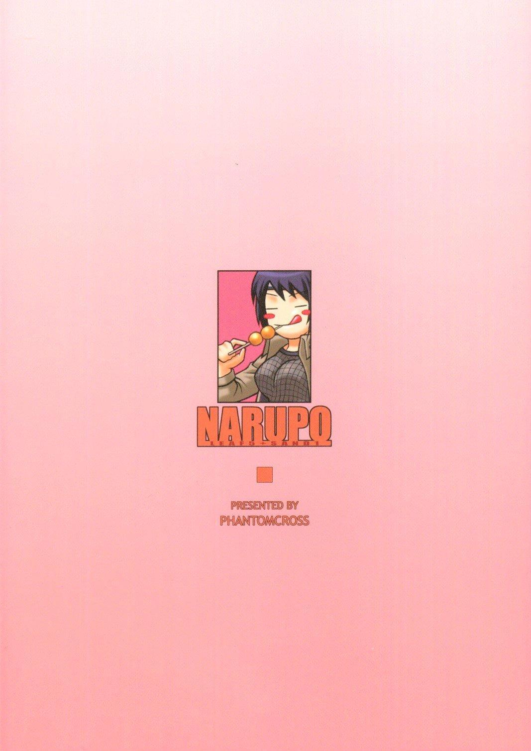 NARUPO LEAF5+SAND1 23