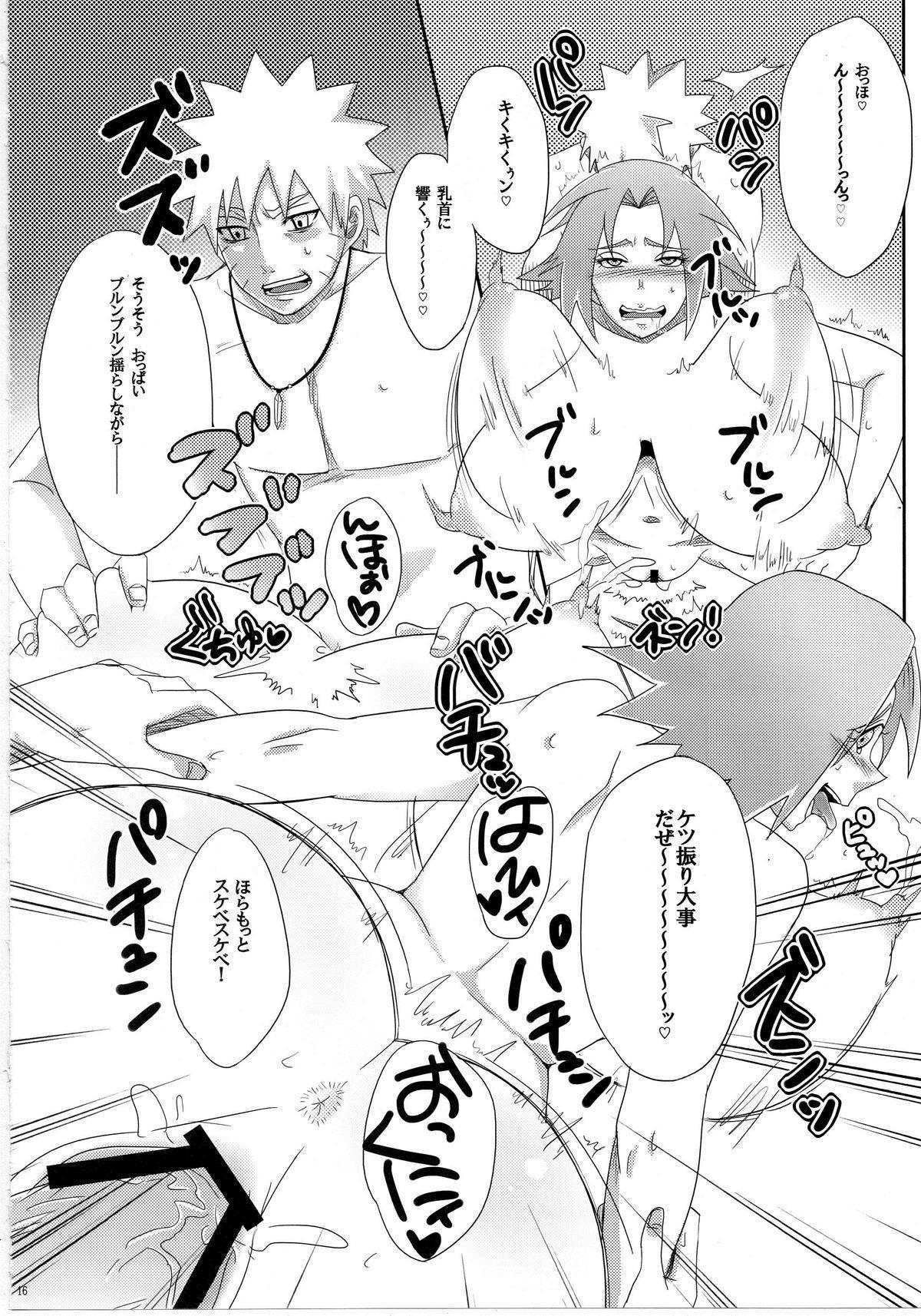 Sato Ichiban no! 14