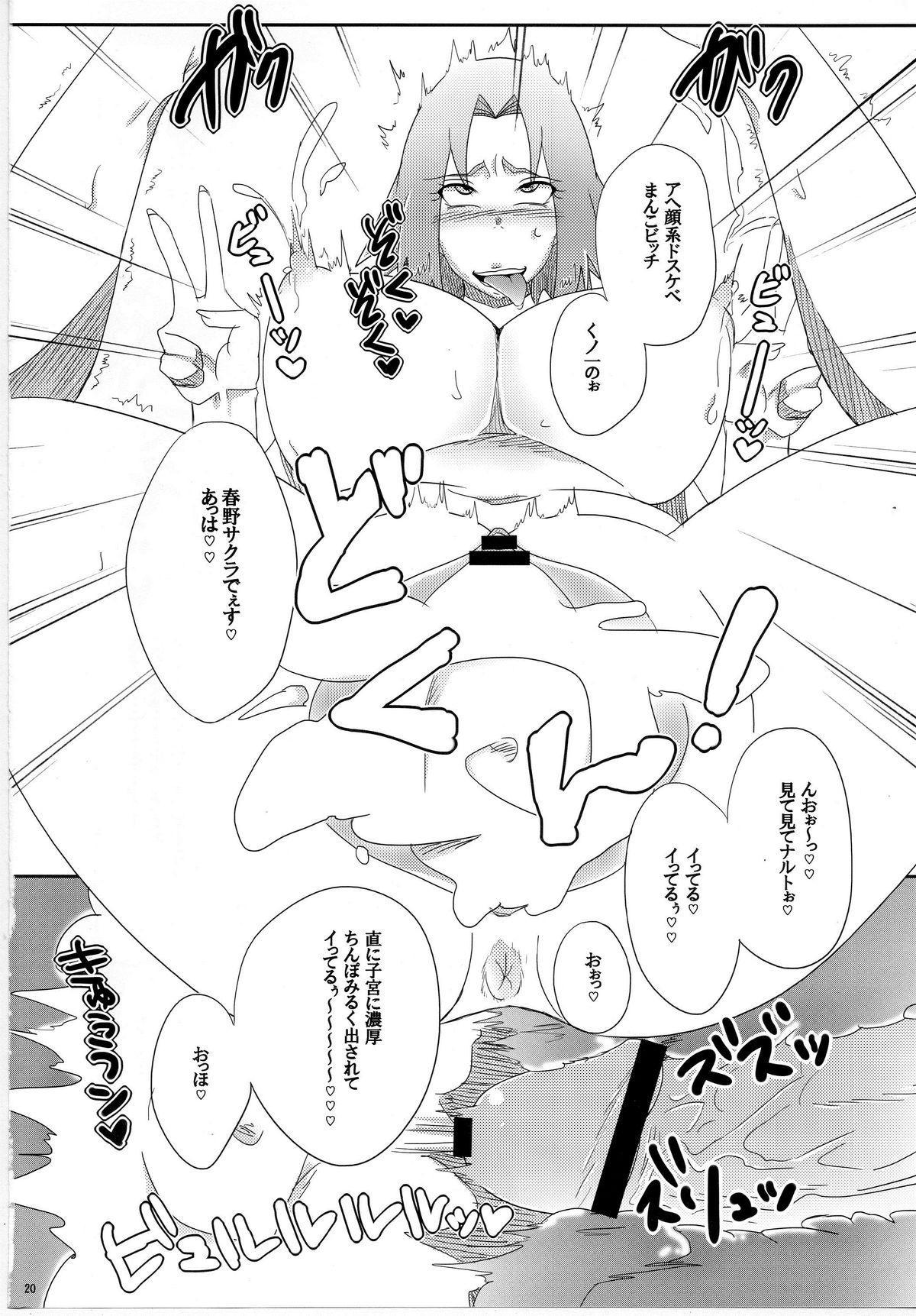 Sato Ichiban no! 18