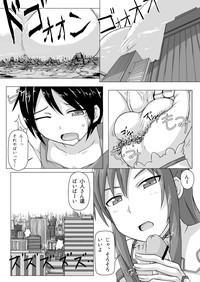 Size Henkou de Asuna ga Yaritai Houdai Online Japanese + English 9