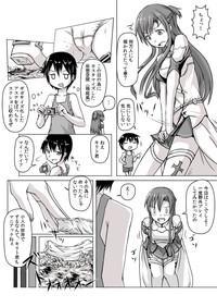 Size Henkou de Asuna ga Yaritai Houdai Online Japanese + English 2
