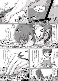 Size Henkou de Asuna ga Yaritai Houdai Online Japanese + English 3