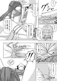 Size Henkou de Asuna ga Yaritai Houdai Online Japanese + English 6