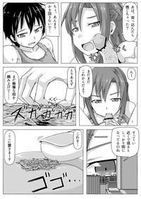 Size Henkou de Asuna ga Yaritai Houdai Online Japanese + English 7