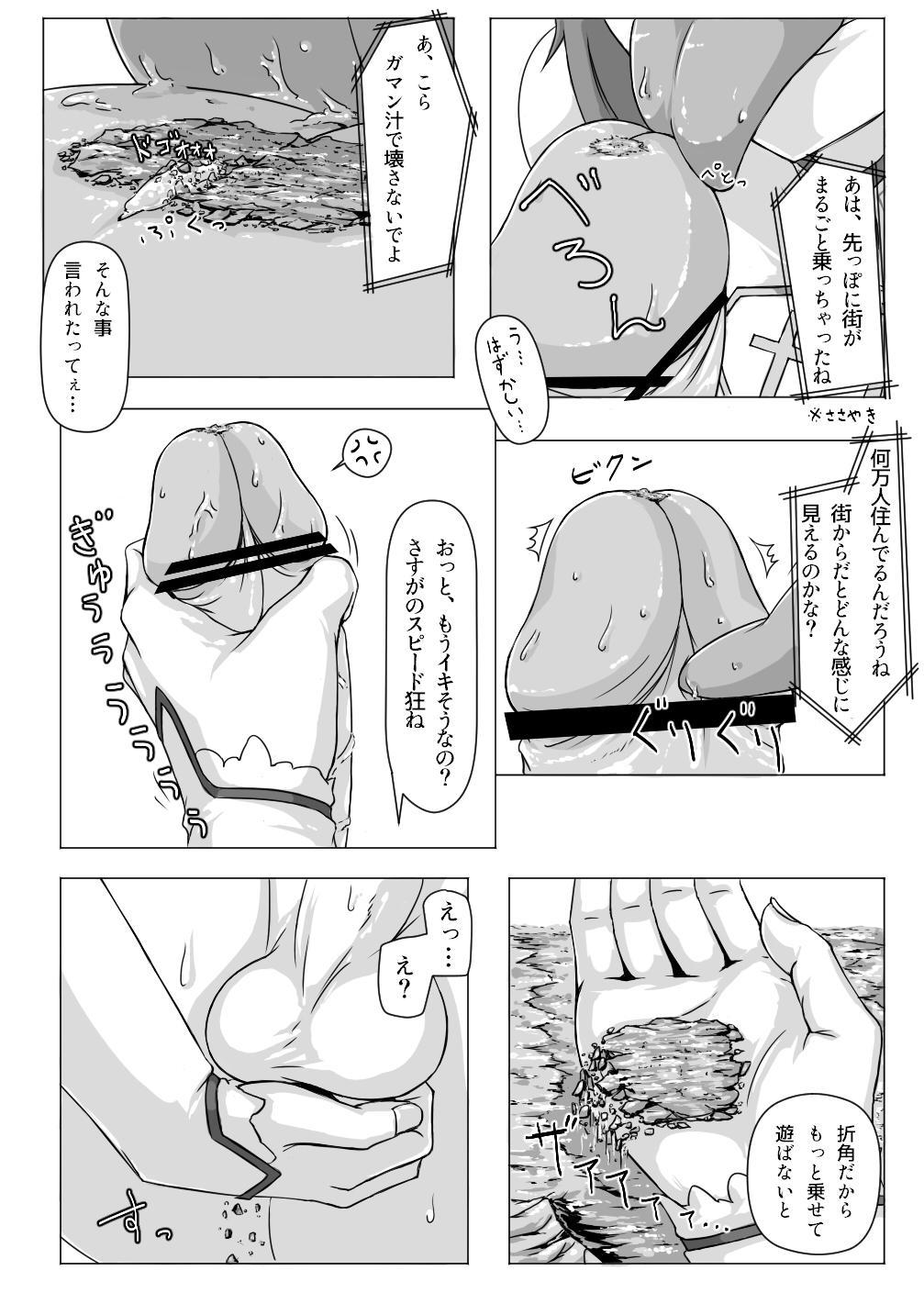 Size Henkou de Asuna ga Yaritai Houdai Online Japanese + English 8