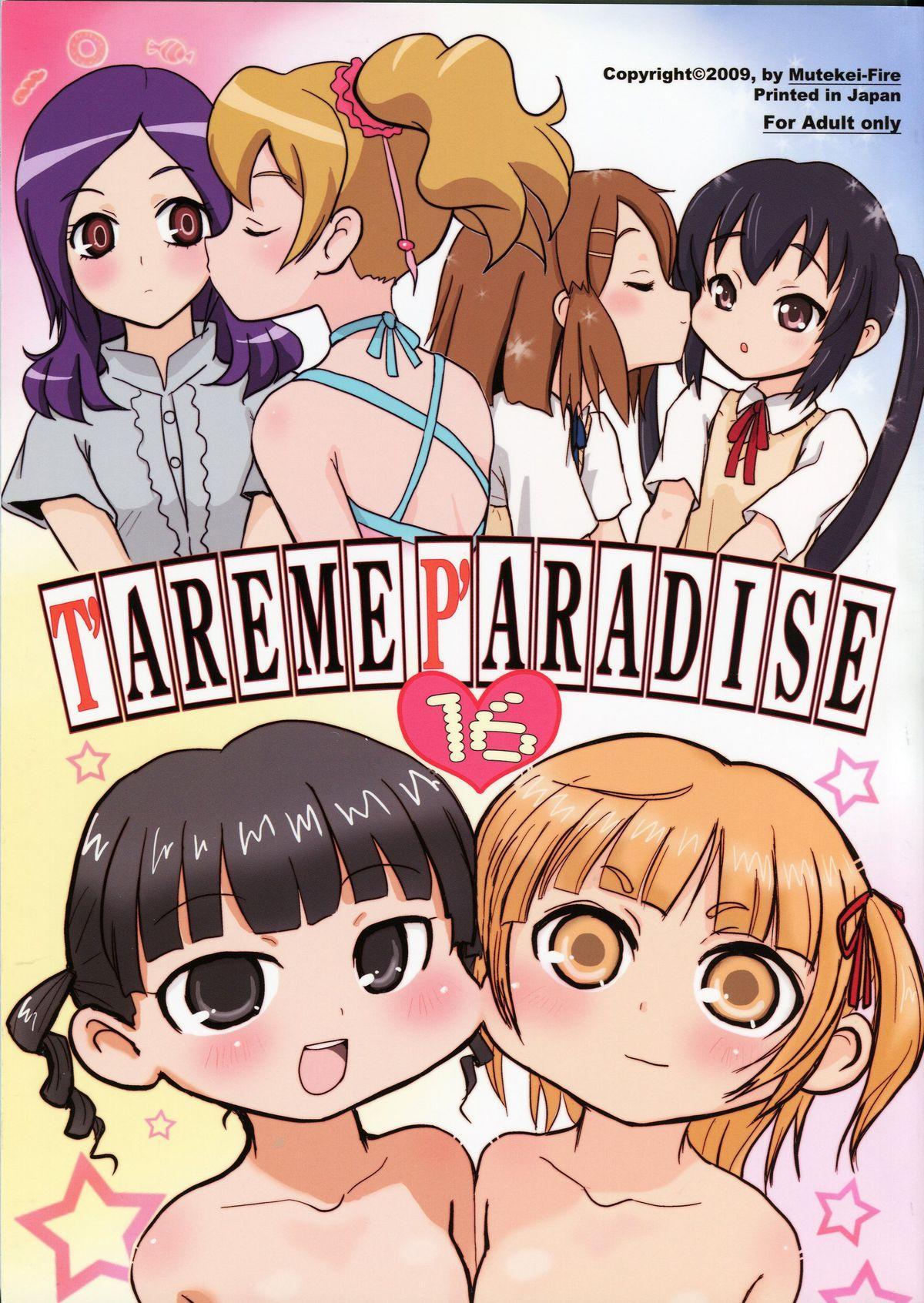 Tareme Paradise 16 0