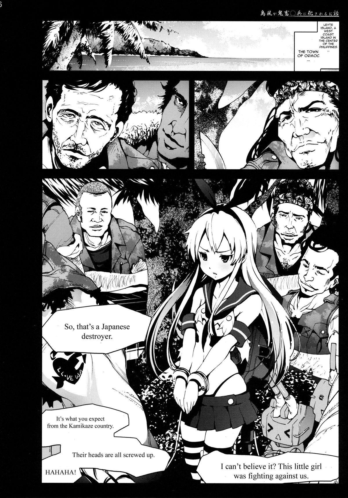 Shimakaze-san ga Kichiku Beihei ni Okasareru Ohanashi 5