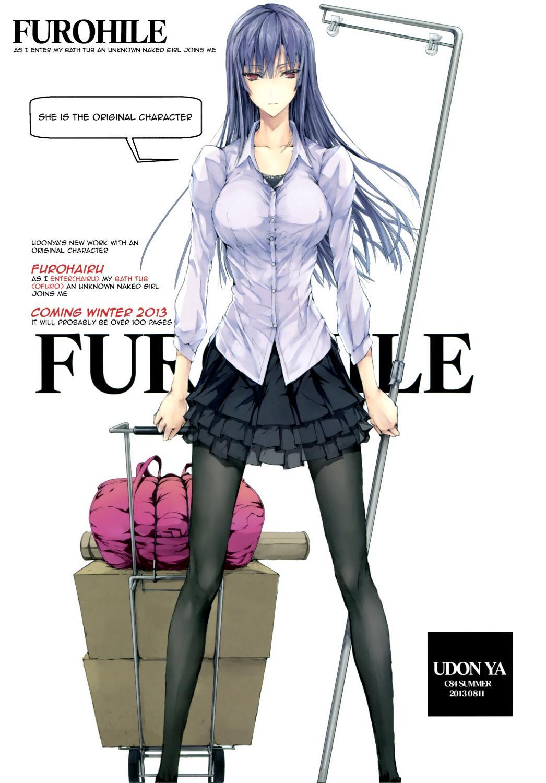 Furohile Zero 3