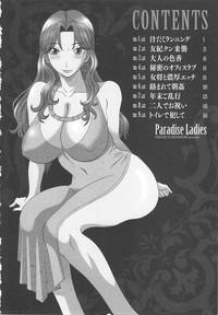 Gokuraku Ladies Koukotsu Hen | Paradise Ladies Vol. 6 4