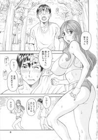 Gokuraku Ladies Koukotsu Hen | Paradise Ladies Vol. 6 5