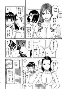 Gokuraku Ladies Koukotsu Hen | Paradise Ladies Vol. 6 8