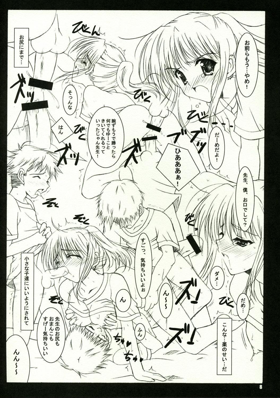 Flyers to Akabei no Hon 6