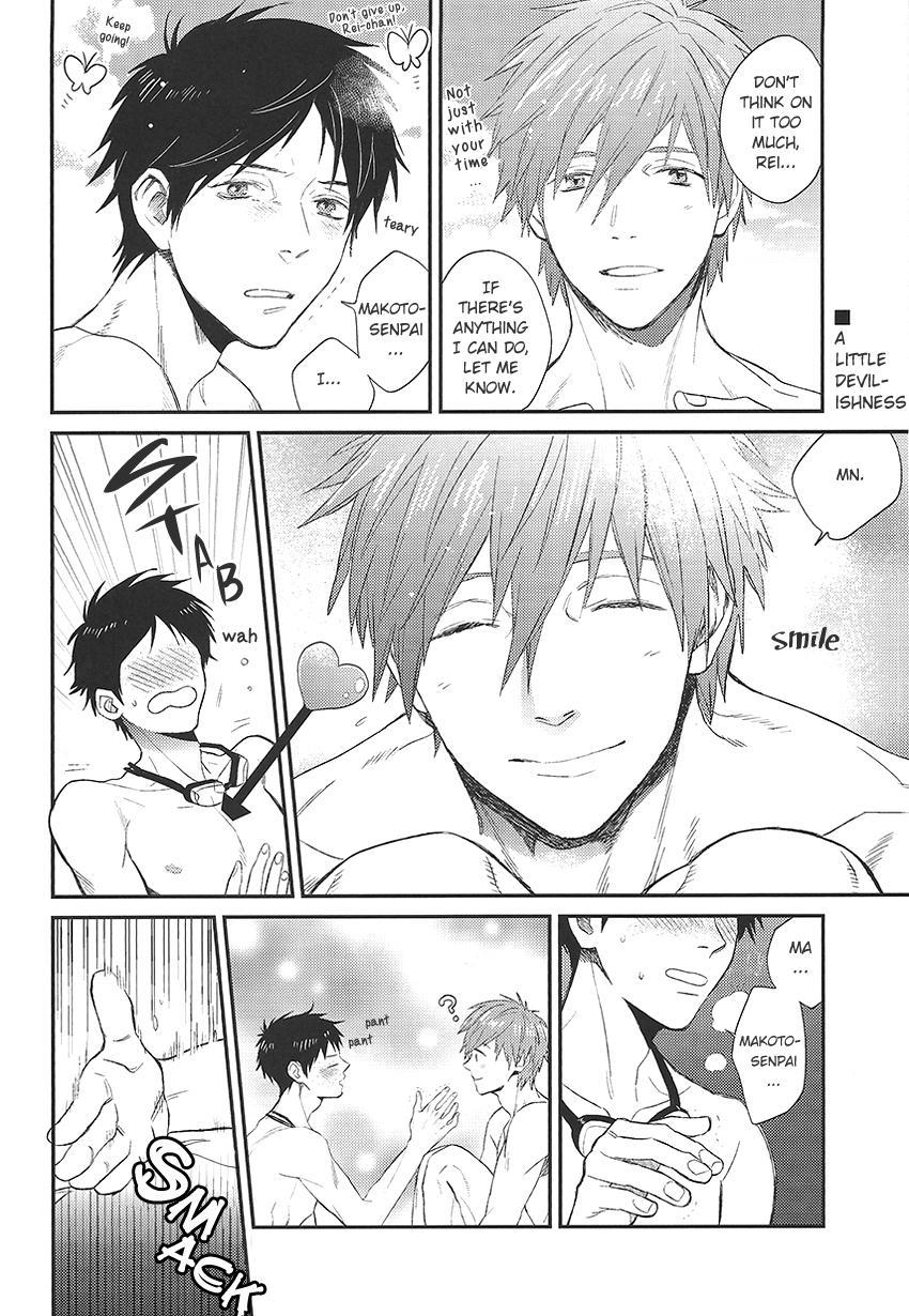 (GOOD COMIC CITY 20) [Onichikusyou (Oni)] Nee, Mako-chan Kocchi Muite. | Hey Mako-chan, Look At Me (Free!) [English] [For_Gem_Box] 3