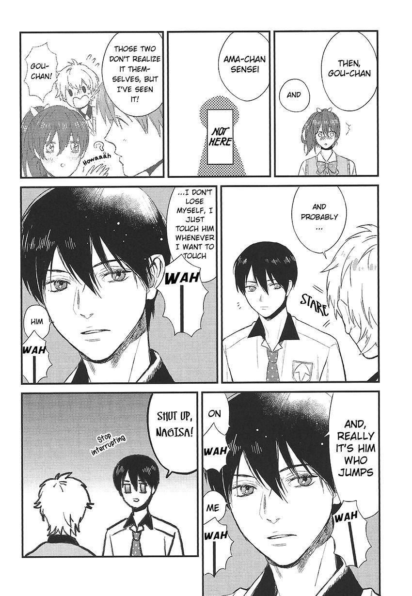 (GOOD COMIC CITY 20) [Onichikusyou (Oni)] Nee, Mako-chan Kocchi Muite. | Hey Mako-chan, Look At Me (Free!) [English] [For_Gem_Box] 5