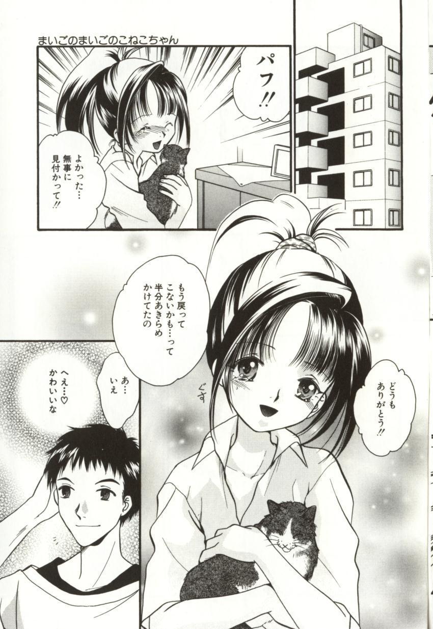 Aiyoku Club 38