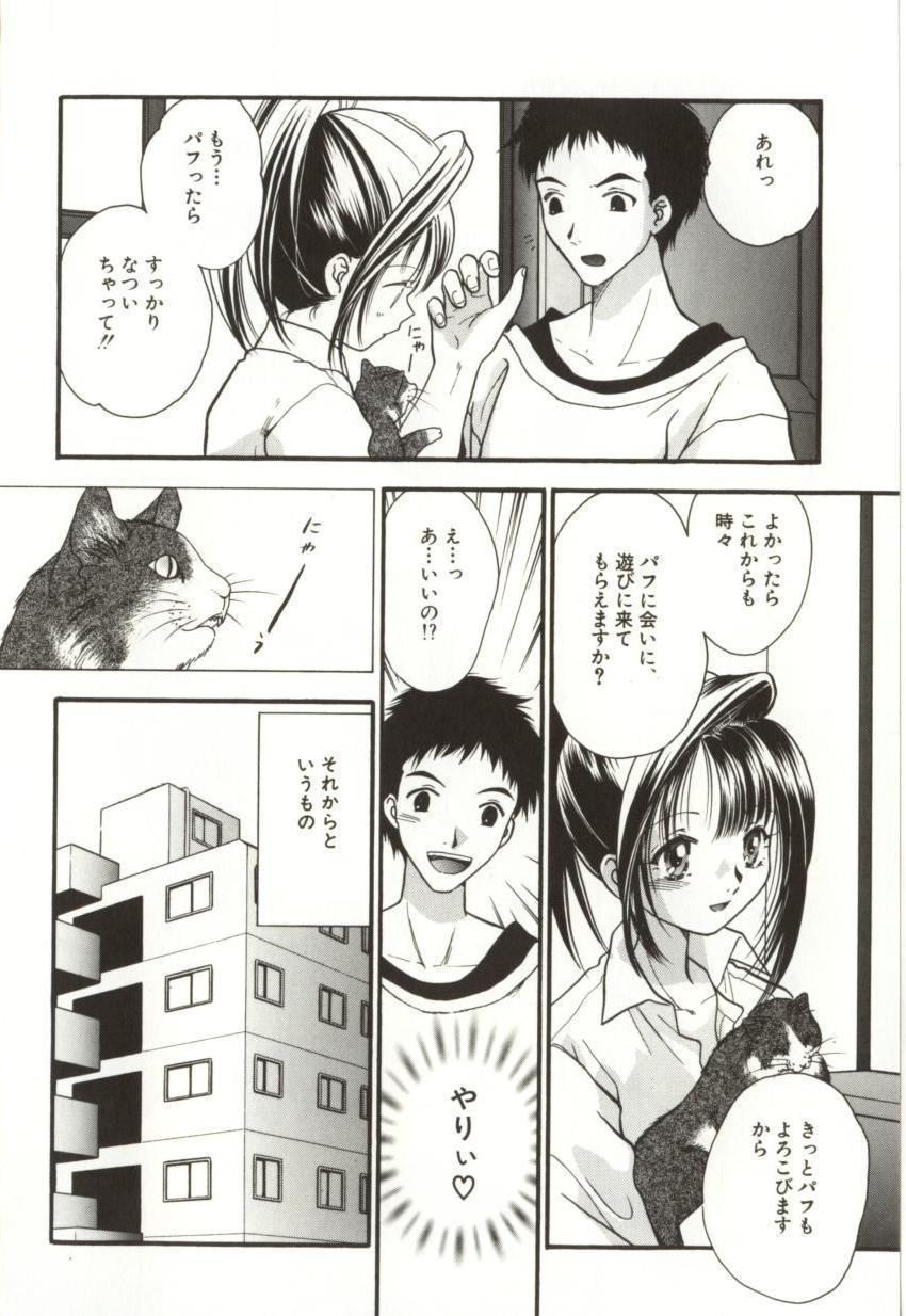 Aiyoku Club 39