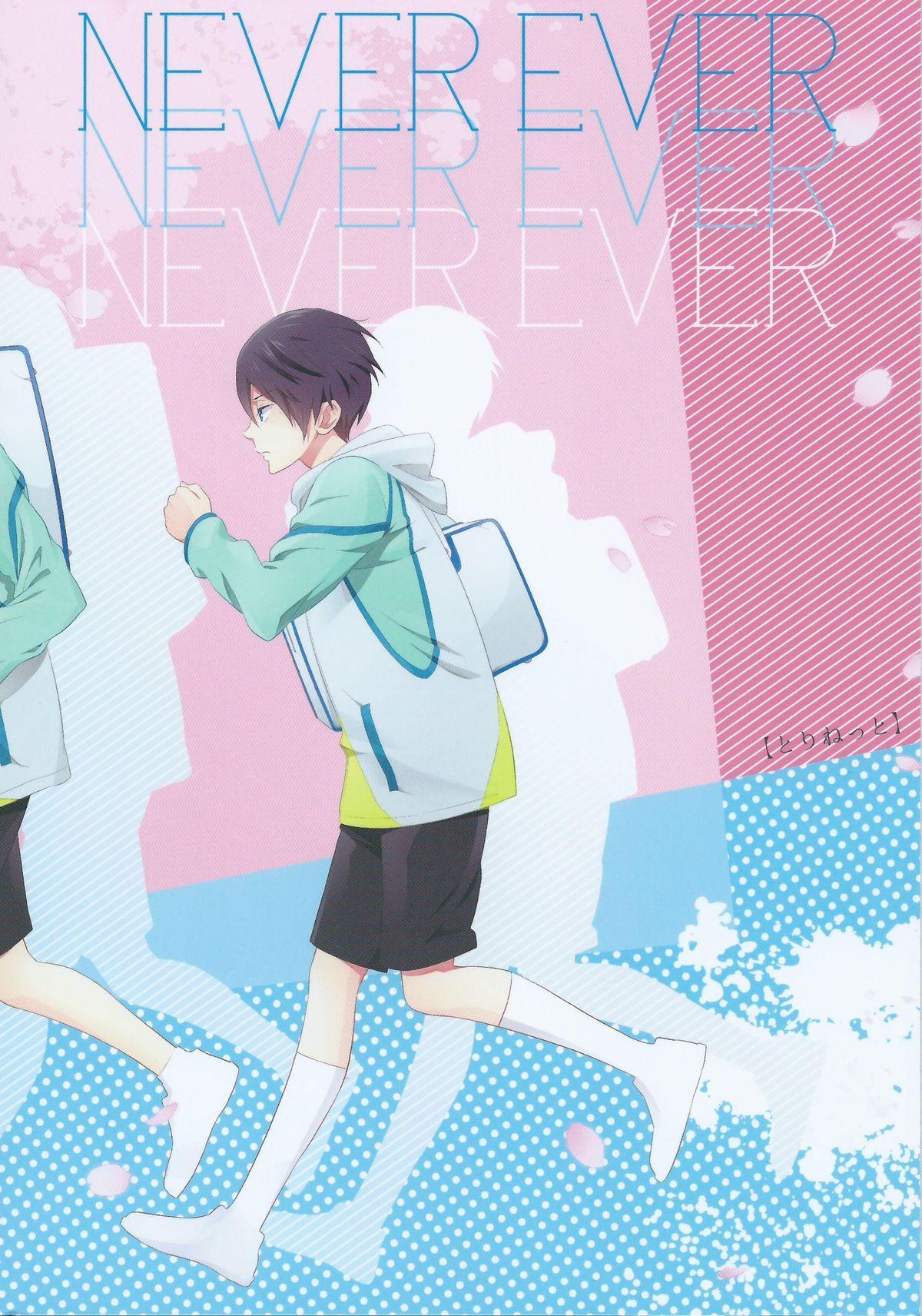 NEVER EVER 1