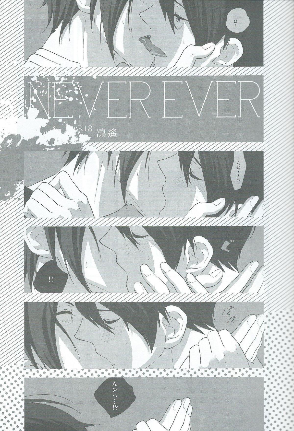 NEVER EVER 2