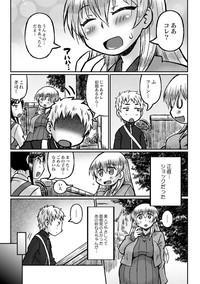 Akogare no Onee-san wa Botebara AV Joyuu!? 1