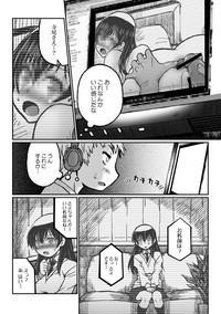 Akogare no Onee-san wa Botebara AV Joyuu!? 5
