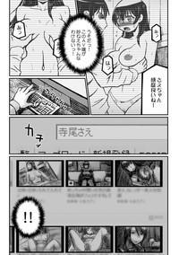 Akogare no Onee-san wa Botebara AV Joyuu!? 8