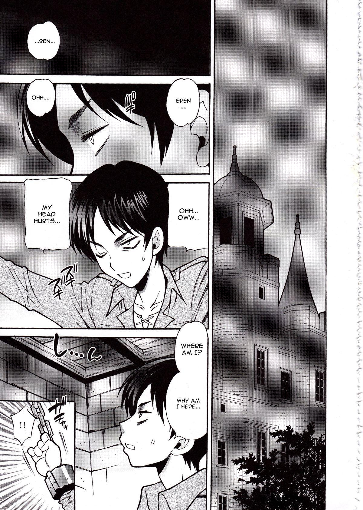 Shingeki no Kenkyuu   Attack on Research 0