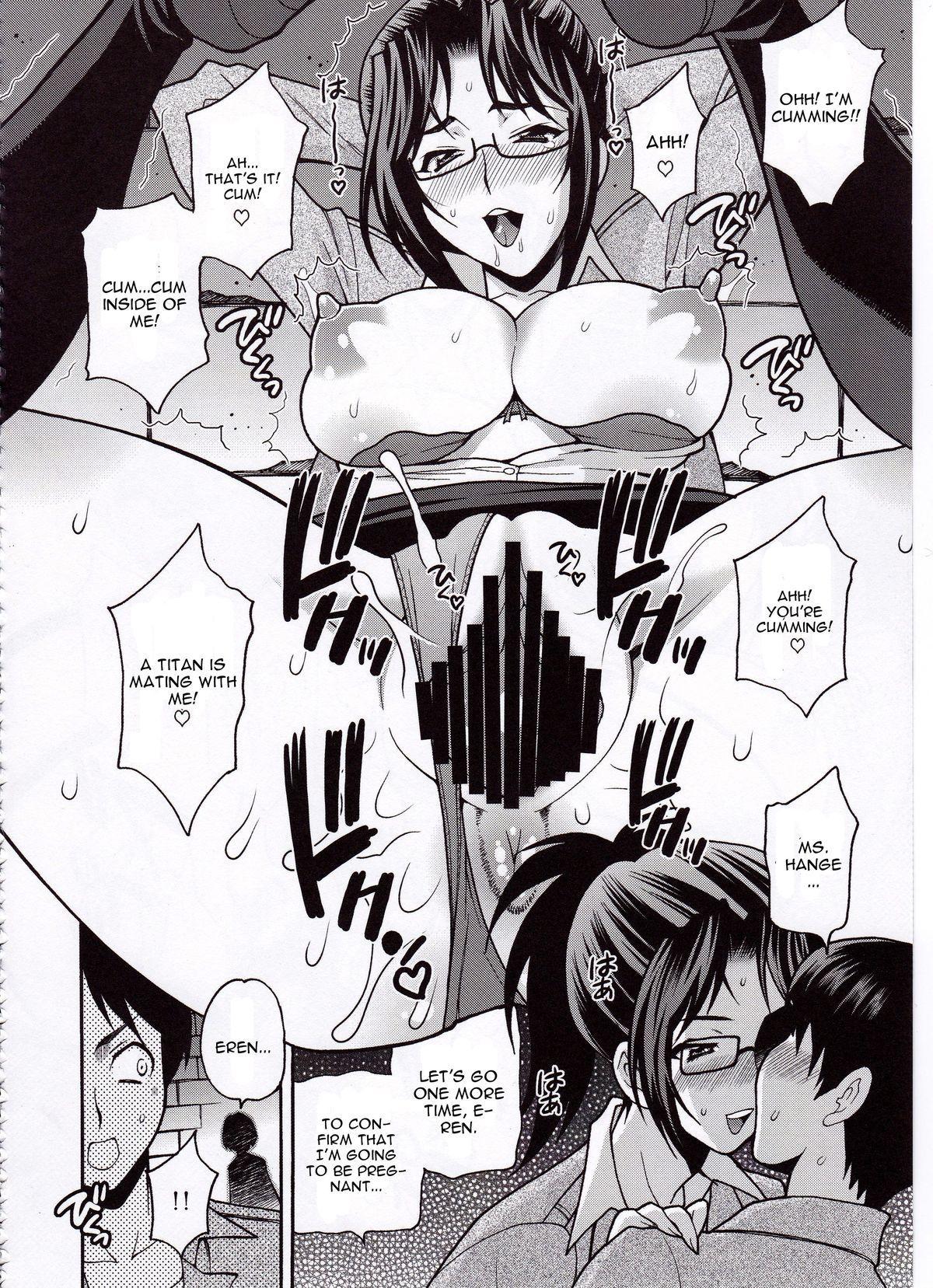 Shingeki no Kenkyuu   Attack on Research 13