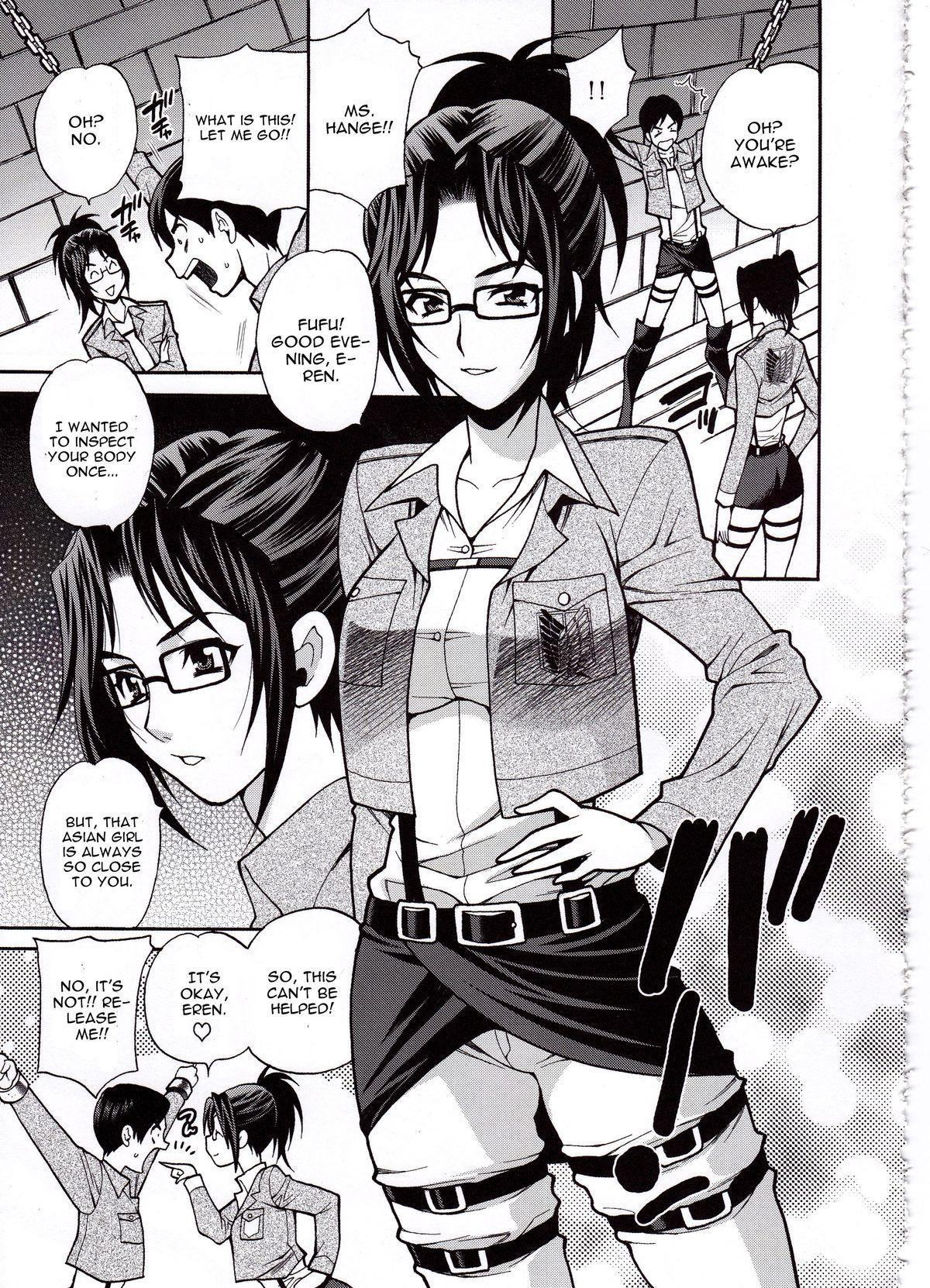 Shingeki no Kenkyuu   Attack on Research 2