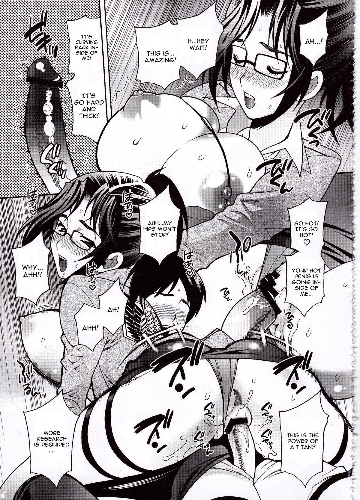 Shingeki no Kenkyuu   Attack on Research 8