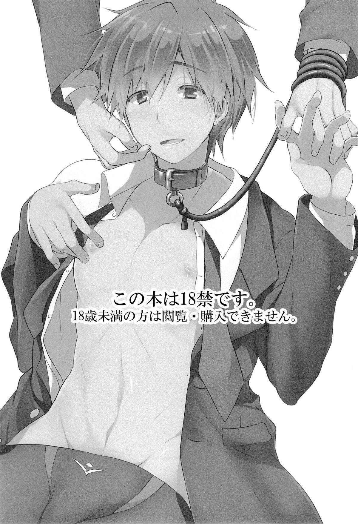 Ore ga Enkou o Tsuzukeru Wake 2