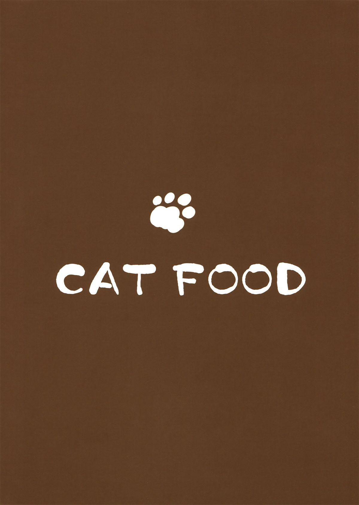 (C84) [Cat Food (NaPaTa)] Ranko-ppoi no! 2 | Ranko-Ish! 2 (THE IDOLM@STER CINDERELLA GIRLS) [English] [Life4Kaoru] 21