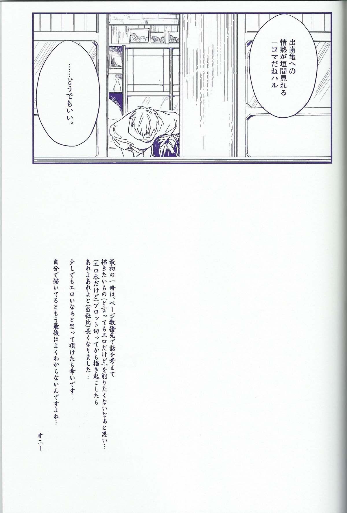 caprice 37