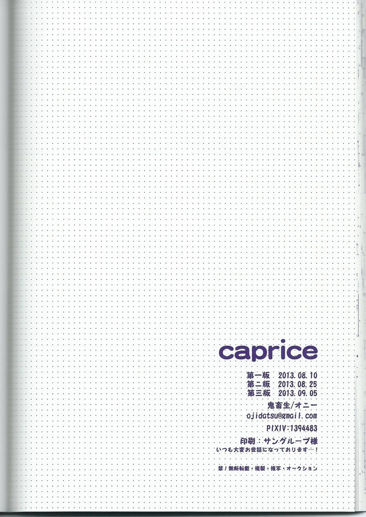 caprice 38