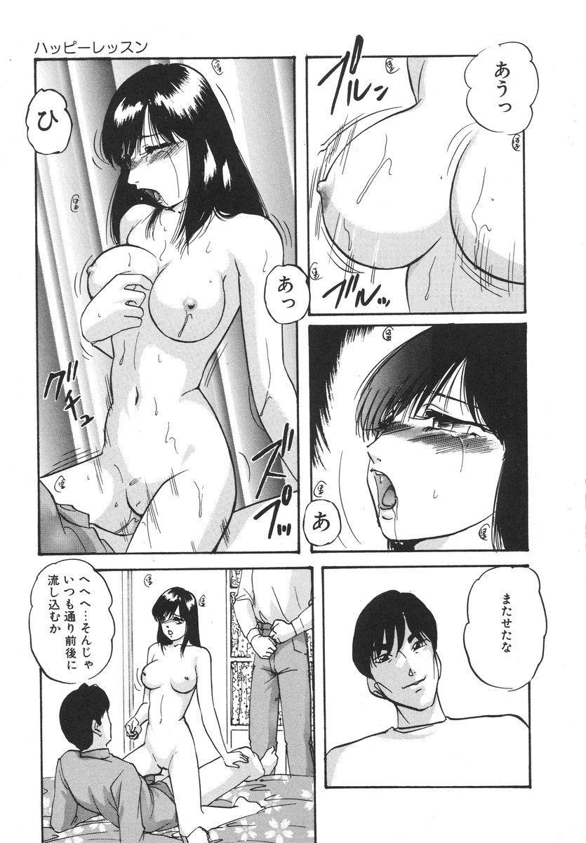 Torokeru Ajiwai 114