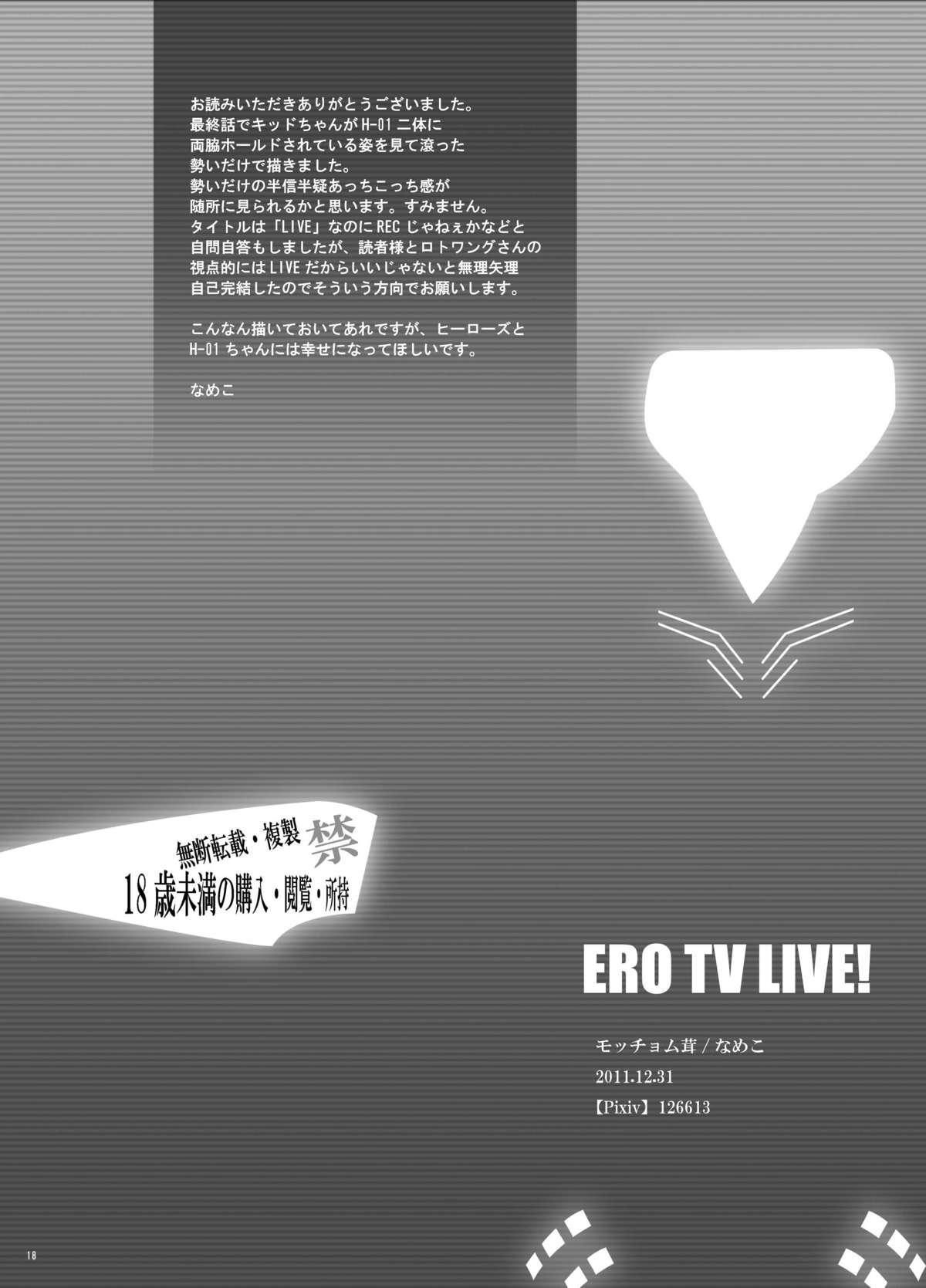 ERO TV LIVE! 16