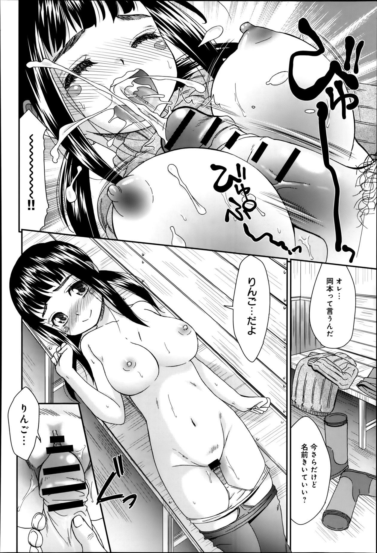 Comic Anthurium 009 2014-01 122